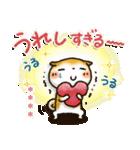 「まるちゃん」冬・年末年始【カスタム】(個別スタンプ:8)