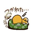 「まるちゃん」冬・年末年始【カスタム】(個別スタンプ:9)