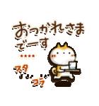「まるちゃん」冬・年末年始【カスタム】(個別スタンプ:10)