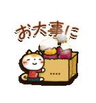 「まるちゃん」冬・年末年始【カスタム】(個別スタンプ:12)