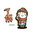「まるちゃん」冬・年末年始【カスタム】(個別スタンプ:13)