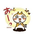 「まるちゃん」冬・年末年始【カスタム】(個別スタンプ:14)