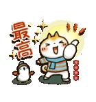 「まるちゃん」冬・年末年始【カスタム】(個別スタンプ:15)