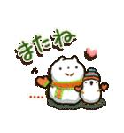 「まるちゃん」冬・年末年始【カスタム】(個別スタンプ:16)