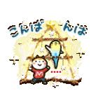「まるちゃん」冬・年末年始【カスタム】(個別スタンプ:18)