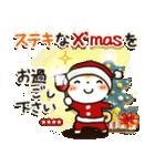 「まるちゃん」冬・年末年始【カスタム】(個別スタンプ:19)