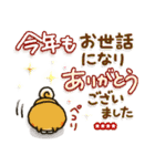 「まるちゃん」冬・年末年始【カスタム】(個別スタンプ:21)