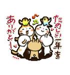 「まるちゃん」冬・年末年始【カスタム】(個別スタンプ:22)
