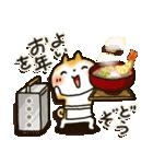 「まるちゃん」冬・年末年始【カスタム】(個別スタンプ:23)