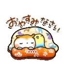 「まるちゃん」冬・年末年始【カスタム】(個別スタンプ:24)