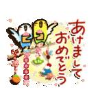 「まるちゃん」冬・年末年始【カスタム】(個別スタンプ:25)