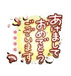 「まるちゃん」冬・年末年始【カスタム】(個別スタンプ:26)