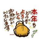 「まるちゃん」冬・年末年始【カスタム】(個別スタンプ:27)