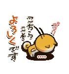 「まるちゃん」冬・年末年始【カスタム】(個別スタンプ:28)