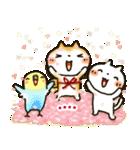 「まるちゃん」冬・年末年始【カスタム】(個別スタンプ:29)