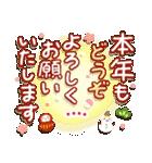 「まるちゃん」冬・年末年始【カスタム】(個別スタンプ:30)
