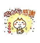 「まるちゃん」冬・年末年始【カスタム】(個別スタンプ:31)