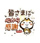「まるちゃん」冬・年末年始【カスタム】(個別スタンプ:32)