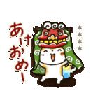 「まるちゃん」冬・年末年始【カスタム】(個別スタンプ:33)