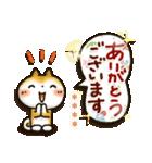 「まるちゃん」冬・年末年始【カスタム】(個別スタンプ:34)