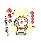 「まるちゃん」冬・年末年始【カスタム】(個別スタンプ:35)