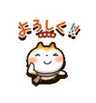 「まるちゃん」冬・年末年始【カスタム】(個別スタンプ:36)