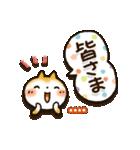 「まるちゃん」冬・年末年始【カスタム】(個別スタンプ:37)