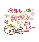 「まるちゃん」冬・年末年始【カスタム】(個別スタンプ:38)