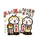 「まるちゃん」冬・年末年始【カスタム】(個別スタンプ:39)