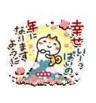 「まるちゃん」冬・年末年始【カスタム】(個別スタンプ:40)