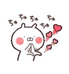 うさまるスタンプリタ〜ンズ(個別スタンプ:01)
