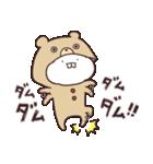 うさまるスタンプリタ〜ンズ(個別スタンプ:02)