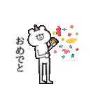 動く!シュールくま(誕生日・お祝い多め)(個別スタンプ:01)