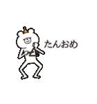 動く!シュールくま(誕生日・お祝い多め)(個別スタンプ:02)