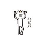 動く!シュールくま(誕生日・お祝い多め)(個別スタンプ:03)
