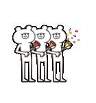動く!シュールくま(誕生日・お祝い多め)(個別スタンプ:06)