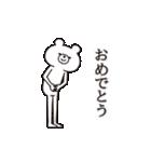 動く!シュールくま(誕生日・お祝い多め)(個別スタンプ:07)