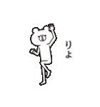動く!シュールくま(誕生日・お祝い多め)(個別スタンプ:09)