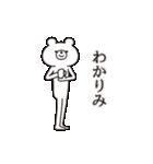 動く!シュールくま(誕生日・お祝い多め)(個別スタンプ:12)