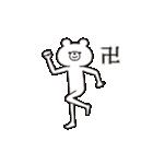 動く!シュールくま(誕生日・お祝い多め)(個別スタンプ:14)