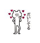 動く!シュールくま(誕生日・お祝い多め)(個別スタンプ:15)