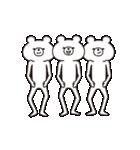 動く!シュールくま(誕生日・お祝い多め)(個別スタンプ:20)