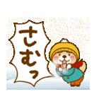 突撃!ラッコさん 冬編2(個別スタンプ:01)