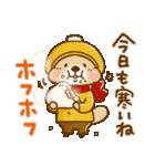 突撃!ラッコさん 冬編2(個別スタンプ:02)