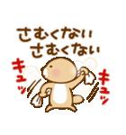 突撃!ラッコさん 冬編2(個別スタンプ:03)