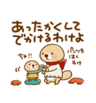 突撃!ラッコさん 冬編2(個別スタンプ:04)