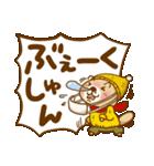 突撃!ラッコさん 冬編2(個別スタンプ:05)