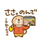 突撃!ラッコさん 冬編2(個別スタンプ:07)