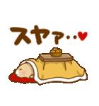 突撃!ラッコさん 冬編2(個別スタンプ:08)