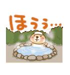 突撃!ラッコさん 冬編2(個別スタンプ:09)
